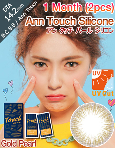 [25% SALE][1 Month/ゴールド/Gold] アン タッチ パール シリコン 1ヶ月 - Ann Touch Silicone - 1 Month (2pcs) [14.2mm]