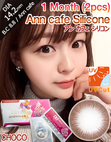 [1 Month/チョコ/CHOCO] アン カフェ シリコン 1ヶ月 - Ann cafe Silicone - 1 Month (2pcs) [14.2mm]