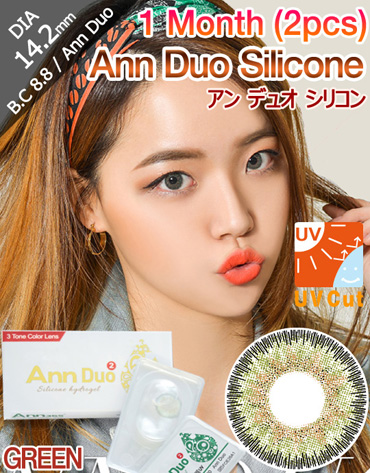 [1 Month/グリーン/GREEN] アン デュオ シリコン 1ヶ月 - Ann Duo Silicone - 1 Month (2pcs) [14.2mm]