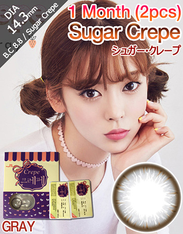 [1 Month/グレー/GRAY] シュガー・クレープ 1ヶ月 - Sugar Crepe - 1 Month (2pcs) [14.3mm]