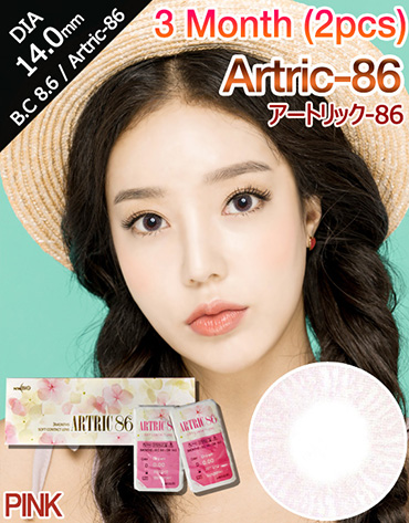 [3 Month/ピンク/ PINK] アートリック-86 3ヶ月 - Artric-86 - 3 Month (2pcs) [14.0mm]
