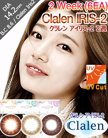 [2 Week/3 Color] クラレン アイリス-2 2週 - Clalen IRIS-2 - 2 Weeks (6pcs) [14.2mm]