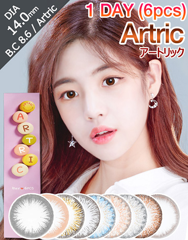 [1 Day/9Color] アートリック - Artric - 1 Day (6pcs) [14.0mm]